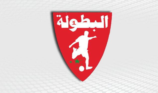 Arryadia - Botola Pro Maroc Télécom (8e journée) : Le FUS Rabat ...